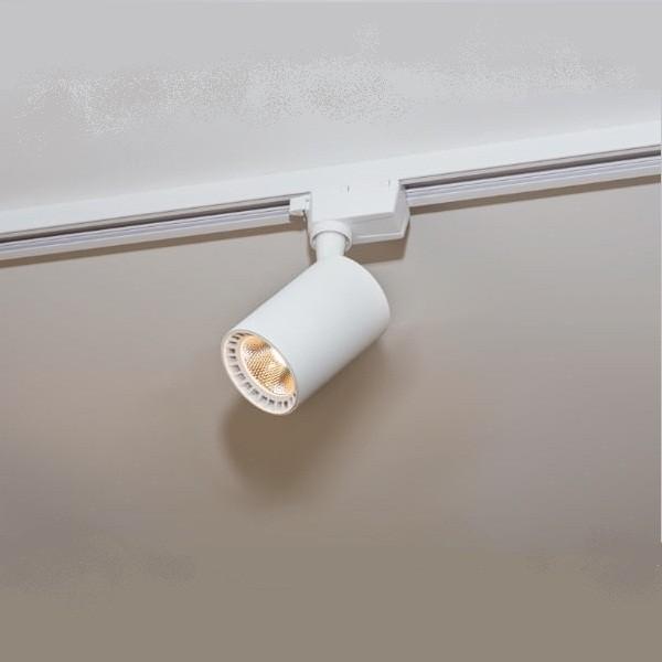 Spot Branco LED Skill Luz Amarela LLUM - 18W