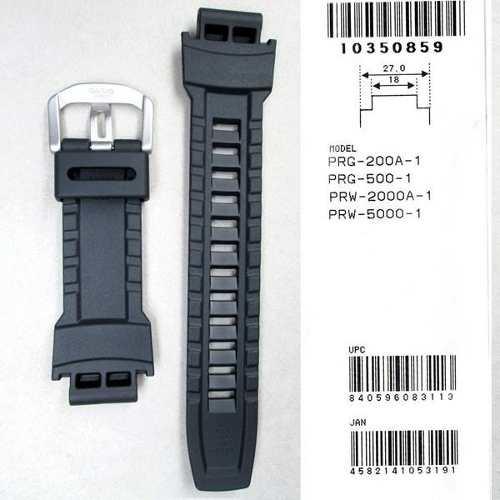 Pulseira Casio Protrek PRG-200A-1 PRG-500-1 PRW-2000A-1 PRW-5000-1 - 100% Original *  - E-Presentes