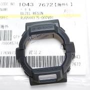 Bezel Capa Casio G-shock GD-350-1B Preto Fosco - 100% Original