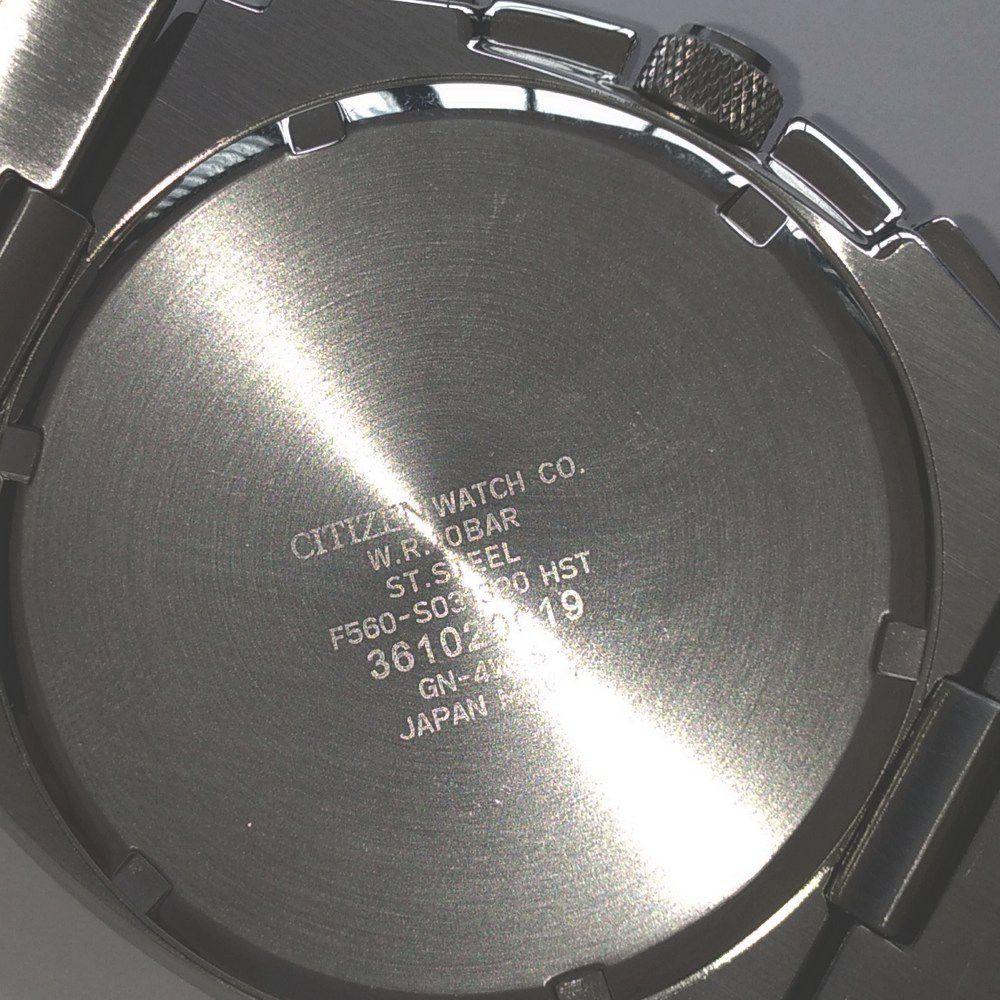An9000-53c Relógio Masculino Citizen Cronógrafo Aço Inox WR100  - E-Presentes