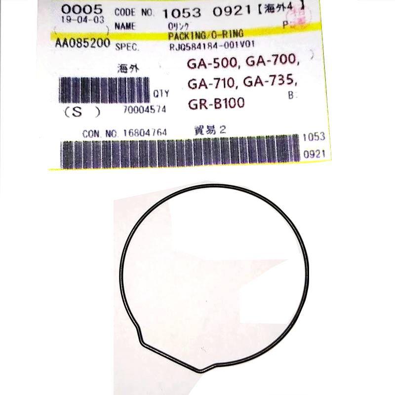 """Anel de Vedação ( O""""Ring) Casio  GA-500, GA-700, GA-710, GA-735, GR-B100  - E-Presentes"""