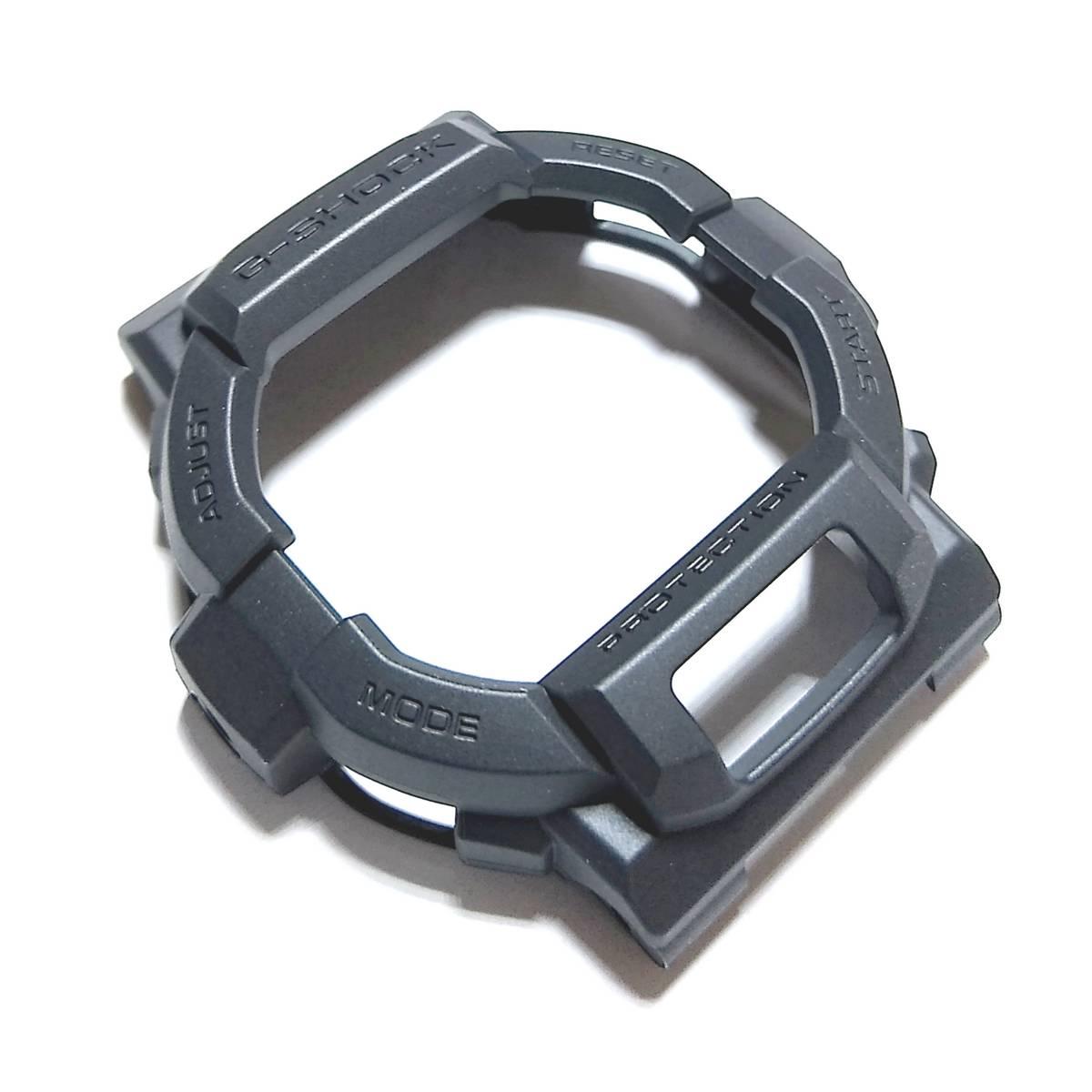 Bezel Capa Casio G-shock GD-350-1B Preto Fosco - 100% Original  - E-Presentes