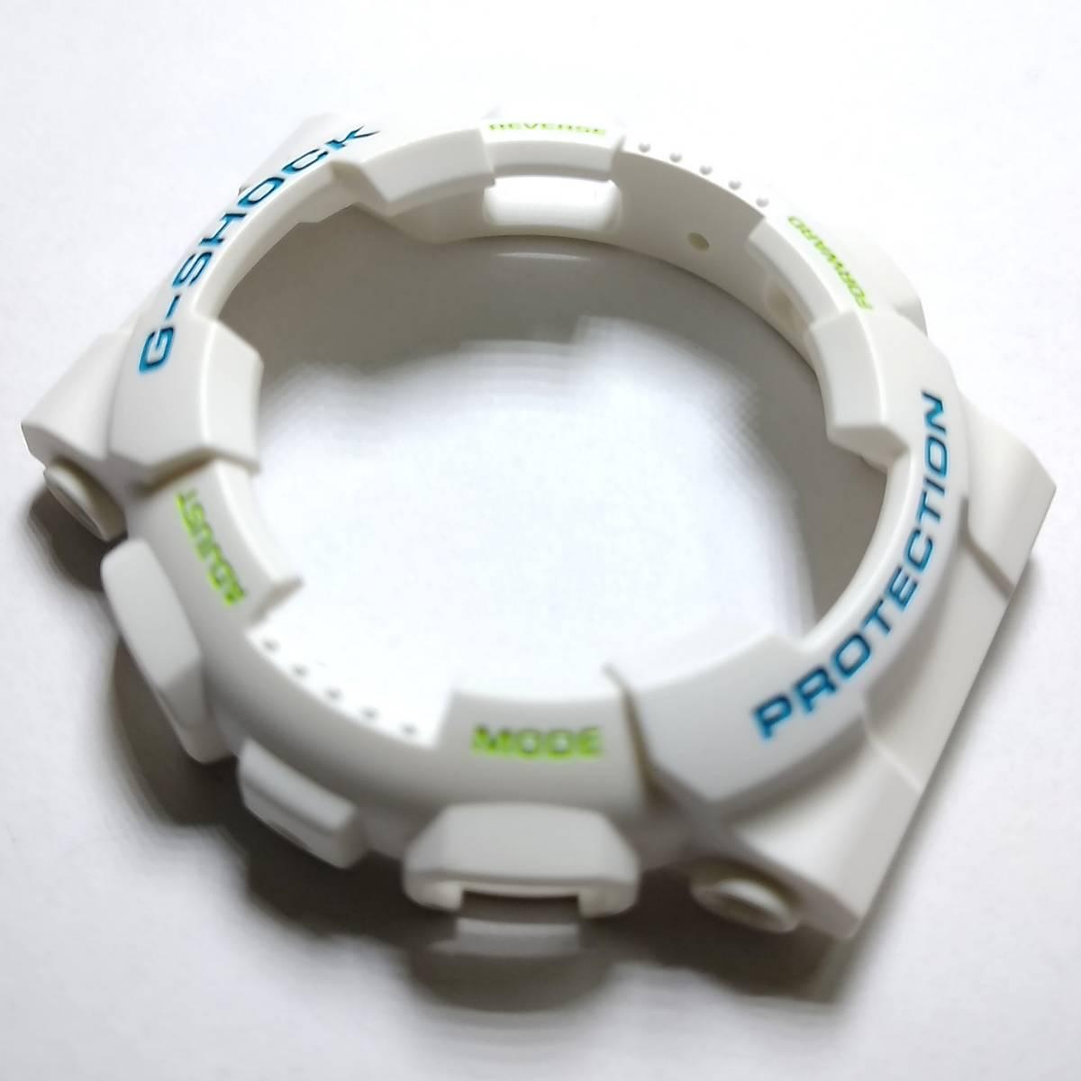 Bezel Casio G-Shock Branco Fosco GA-110WG-7A *  - E-Presentes
