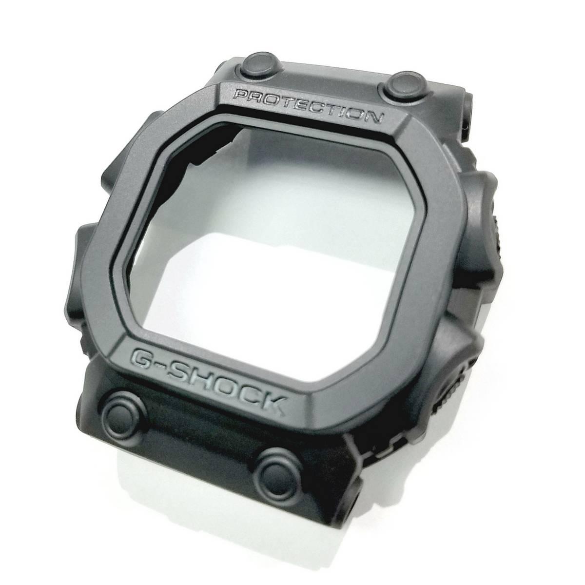 Bezel Casio GX-56GB-1, GXW-56GB-1 G-shock Preto Fosco 100% Original  - E-Presentes