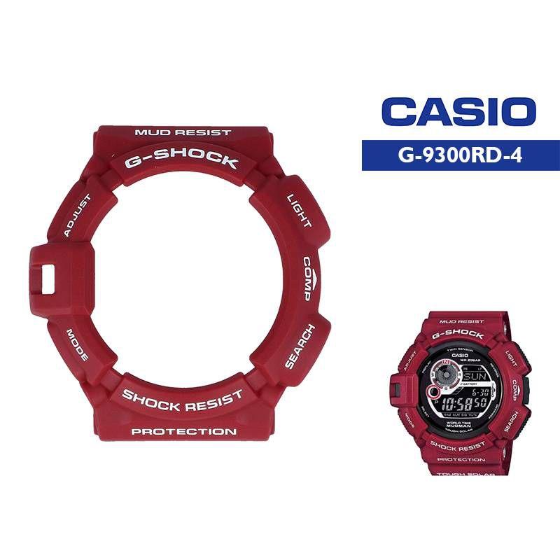 Bezel G-shock Mudman G-9300RD-4 VERMELHO  - E-Presentes