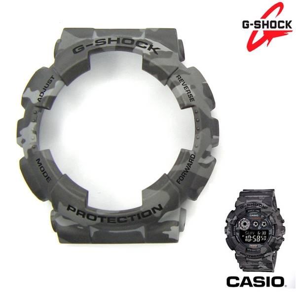 Capa Bezel Camuflado Cinza Casio G-Shock GA-100CM  GD-120CM  - E-Presentes