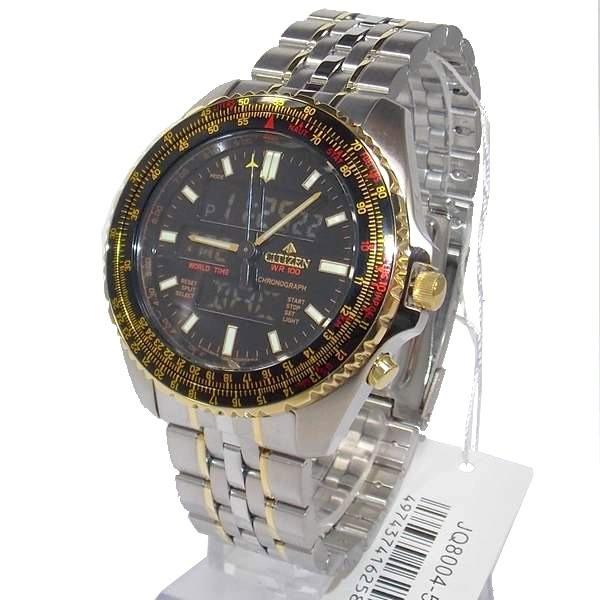 JQ8004-59E Relógio Masculino Citizen Wingman VI Cronógrafo 2 Alarmes   - E-Presentes