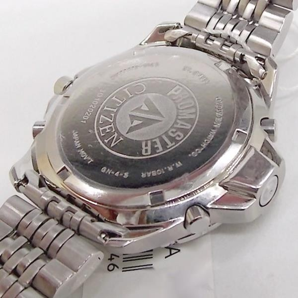 JS1046-55a Relógio Masculino Citizen Wingman Combo TZ10093T  - Alexandre Venturini