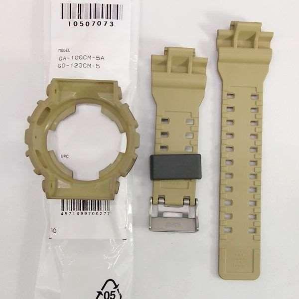 Kit ORIGINAL GA-100CM GD-120CM-5 Pulseira + Capa Bezel Casio G-shock Camuflado verde  - E-Presentes