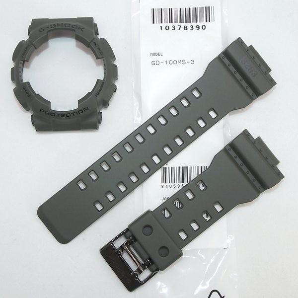 Kit Pulseira + Bezel GD-100ms-3 Casio G-shock Verde Peças Originais  - E-Presentes
