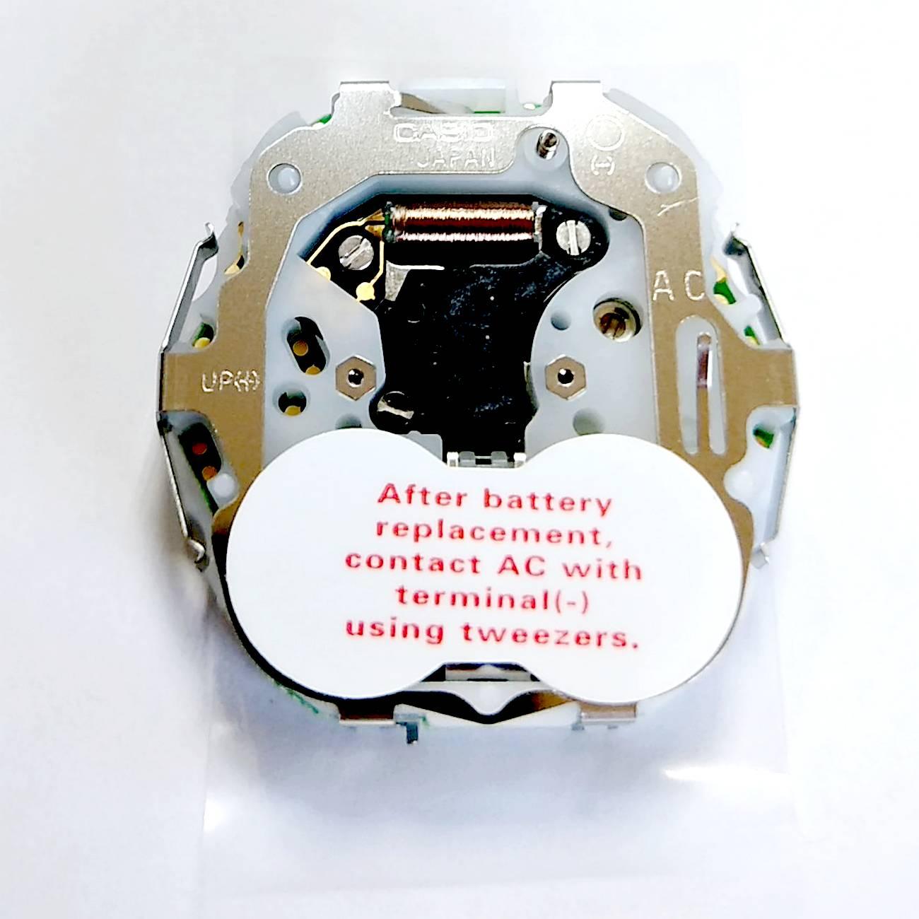 Módulo / Circuito Interno Casio G-shock G-501D  G-300BWC-1AV G-541D-1AV G-302-5A G-611LV-7A G-611LV-7AV   - E-Presentes