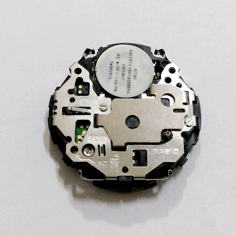 Módulo] Circuito Interno Casio G-shock GA-100 LCD preto     - E-Presentes