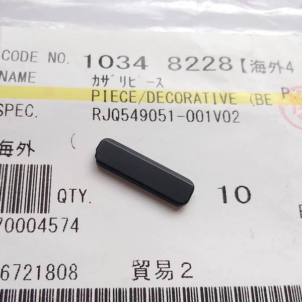 Peça Decorativa do Bezel 6H/12H Casio G-shock FROGMAN GWF-1035, GWF-1000, GF-1000, GWF-T1030  - E-Presentes