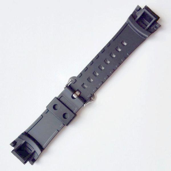 Pulseira + Bezel (Capa) G-100-1BV Casio G-Shock Preto  - E-Presentes