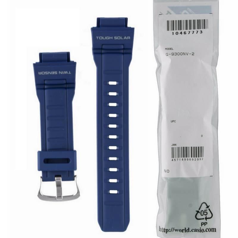 Pulseira + Bezel Casio G-Shock G-9300NV Azul Fosco  - E-Presentes