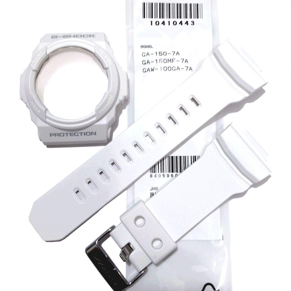 Pulseira + Bezel GA-150-7A Casio G-shock Branco Fosco  - E-Presentes