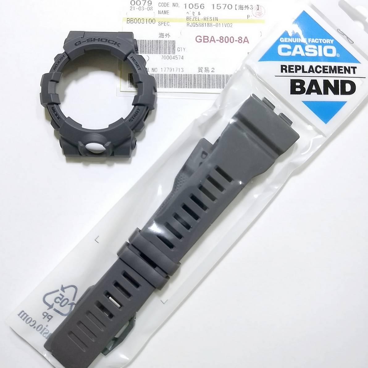Pulseira + Bezel GBA-800-8A Casio G-Shock Resina Cinza Fosco  - E-Presentes
