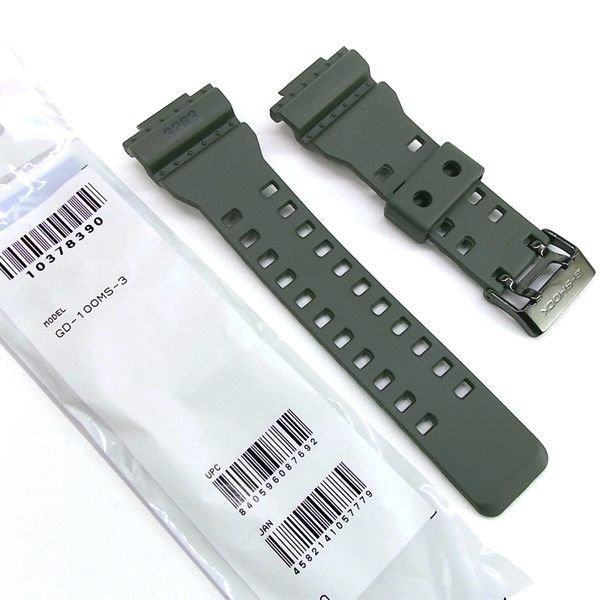 Pulseira + Bezel GD-100MS-3 Casio G-Shock Verde Fosco Militar  - E-Presentes