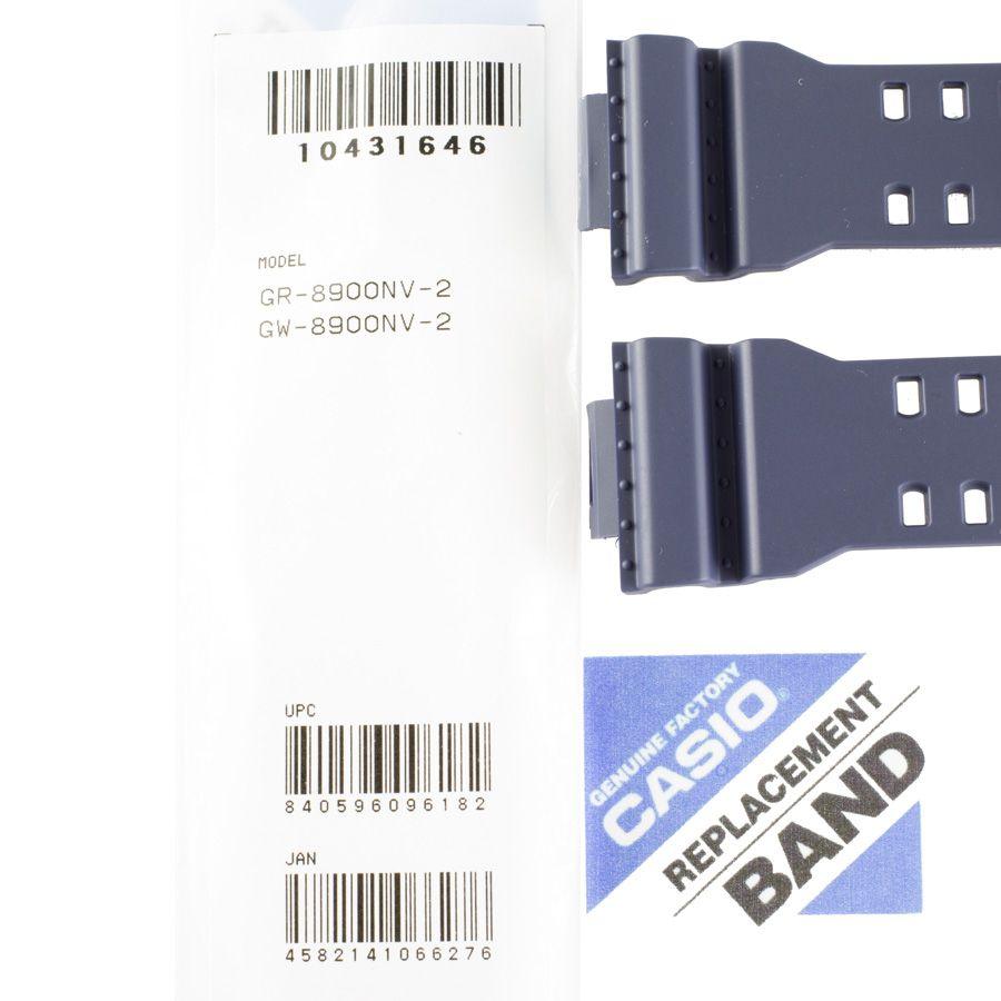 Pulseira + Bezel Gr-8900NV-2 Azul Naval Casio G-Shock  - E-Presentes