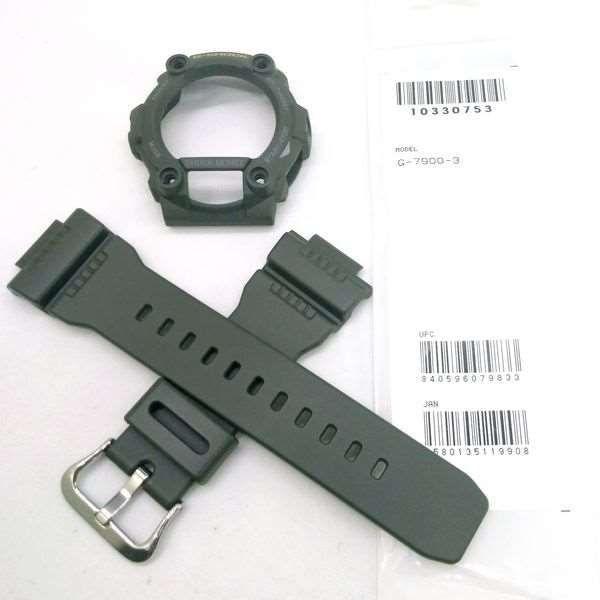 Pulseira + Capa Bezel Verde Casio G-shock G-7900-3v - 100%original  - E-Presentes