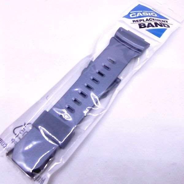 Pulseira Casio G-shock Azul Claro Ga-150a-2adr 100%original  - E-Presentes