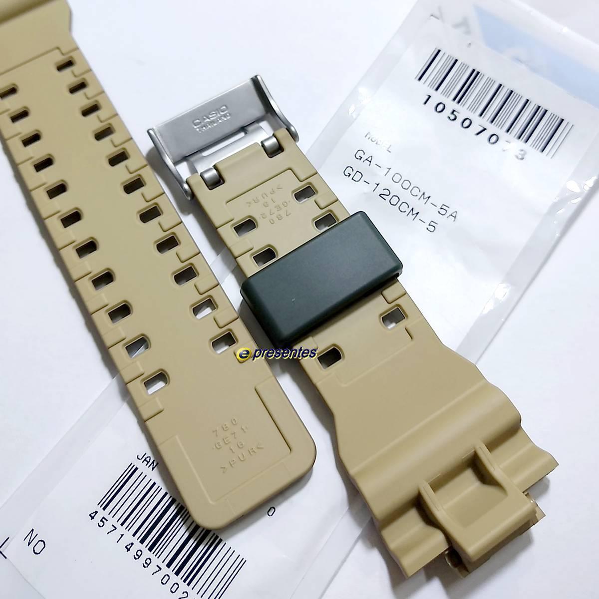 Pulseira Casio G-shock Camuflado Verde GA-100CM-5A GD-120CM-5  - E-Presentes