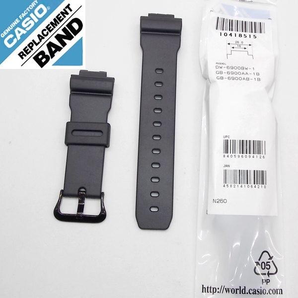 Pulseira Casio G-shock  DW-6900BW Preto fosco -  Peça 100% Original  - E-Presentes