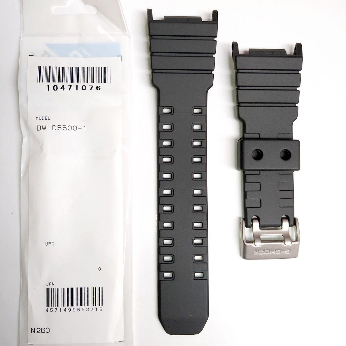 Pulseira Casio G-Shock DW-D5500-1 Resina Preta  - E-Presentes