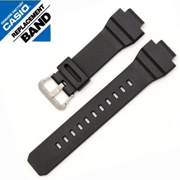 Pulseira Casio G-Shock G-7800 / G-7800b - 100% Original  - E-Presentes