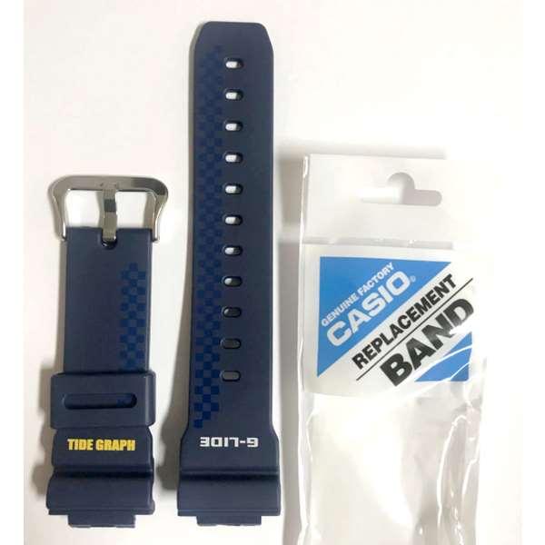 Pulseira Casio G-Shock GLX-6900A-2 Azul Escuro Fosco  - E-Presentes