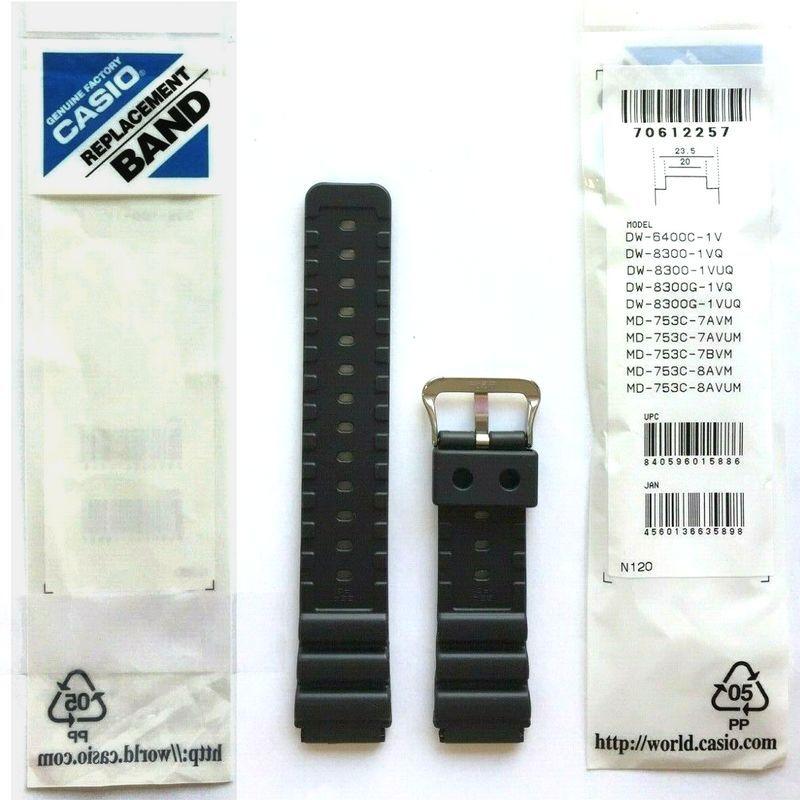 Pulseira Casio G-shock Resina Preta (20mm) AW-302 DW-401 DW-402 DW-403 DW-2500C DW-4000 DW-4100C DW-6400C DW-7000C DW-7200C DW-8300 MD-753*  - E-Presentes