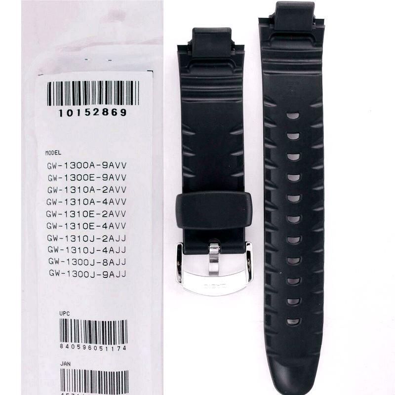 Pulseira Casio G-shock Resina Preta GW-1300 GW1310 *  - E-Presentes