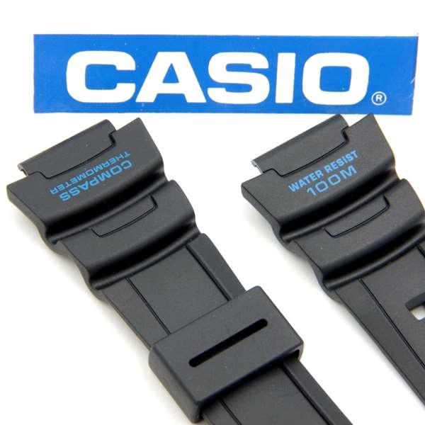 Pulseira Casio Preta  SGW-500H-2BV- 100% Original   - Alexandre Venturini