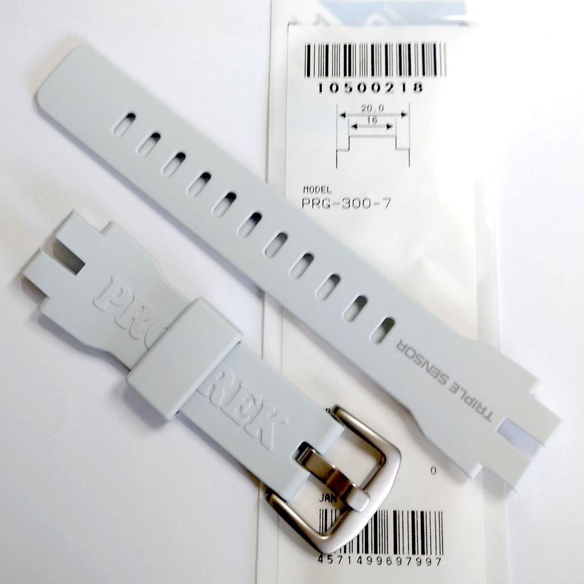 Pulseira Casio Protrek  PRG-300-7 Resina Branca  - E-Presentes