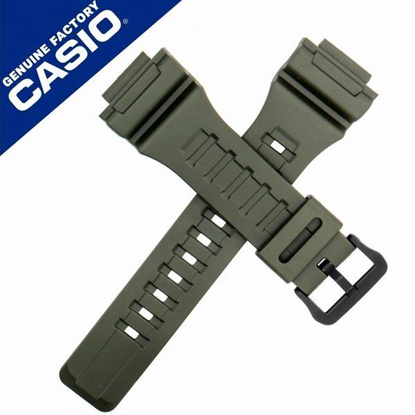 Pulseira Casio Verde 100% Original AQ-s810-3v  - E-Presentes