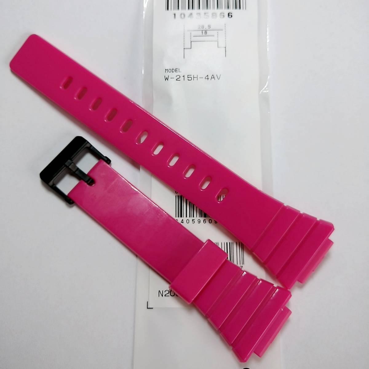 Pulseira Casio W-215H-4AV Cor de Rosa 100% Original   - E-Presentes