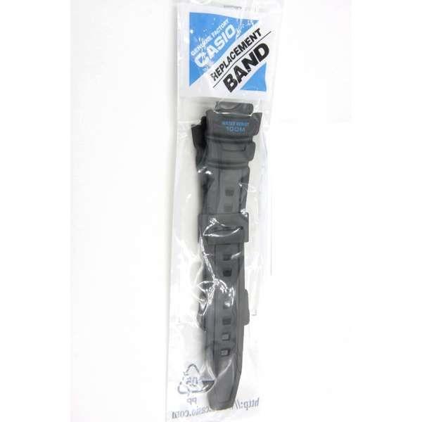 Pulseira Casioi SGW-500 + Bezel DW-9052 Azul Peças Originais  - E-Presentes