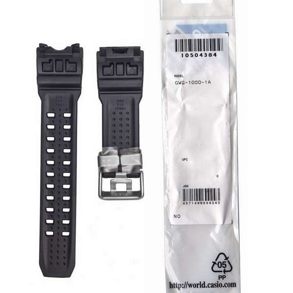 Pulseira Original  Casio G-Shock GWG-1000-1A - E-Presentes