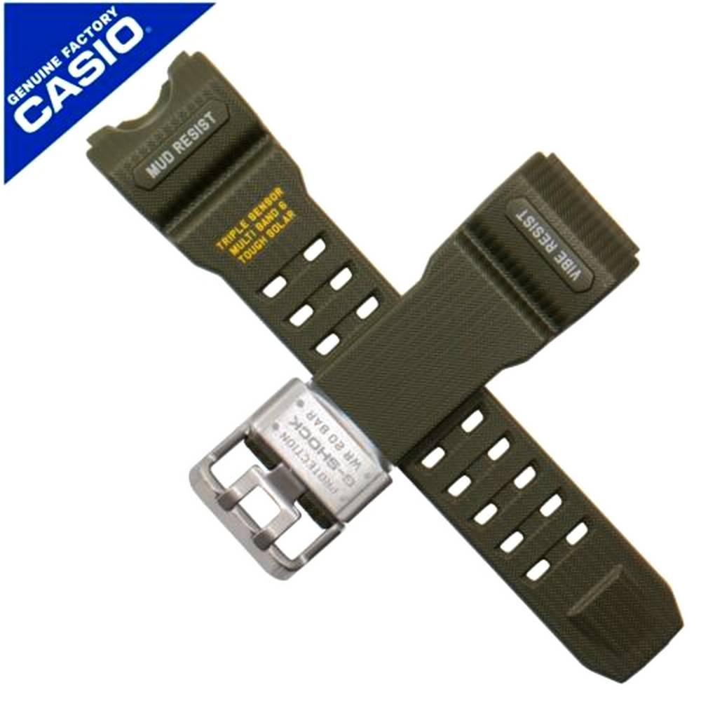 Pulseira Verde Original Casio G-Shock GWG-1000-1A3 Mudmaster  - E-Presentes
