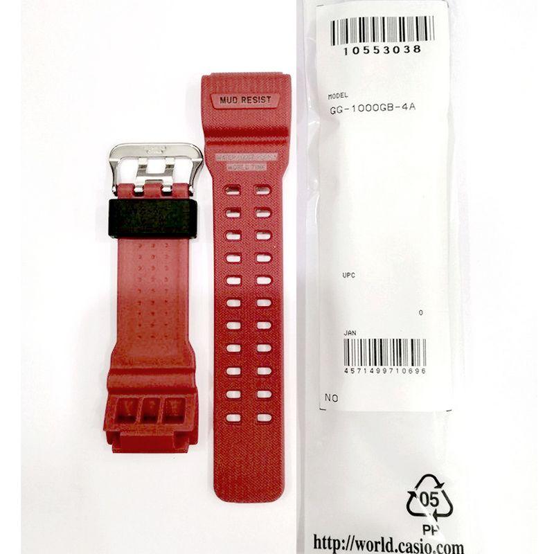 Pulseira Vermelha GG-1000GB-4A Casio G-Shock - peça 100% Genuína  - E-Presentes