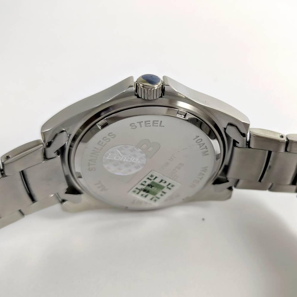 Relógio Condor New Masculino KC20047B Aço 100m Novo!  - E-Presentes