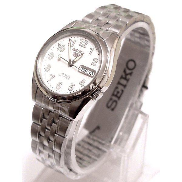 Relógio Masculino Seiko Automatico snk377k1 Aço Inox Fundo Branco  - E-Presentes