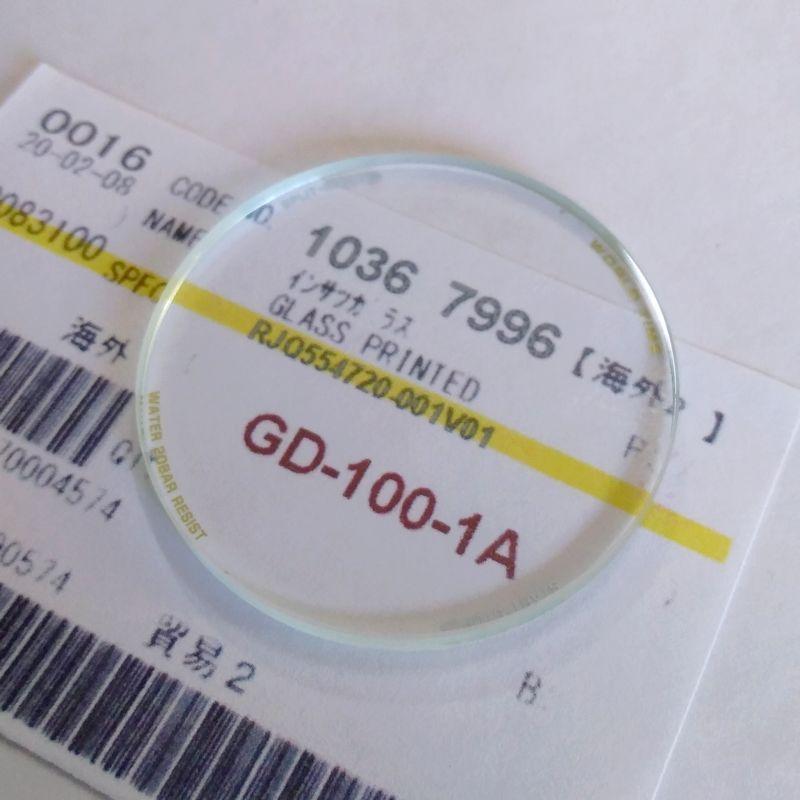 Vidro Mineral Casio G-shock GD-100-1a  *  - E-Presentes