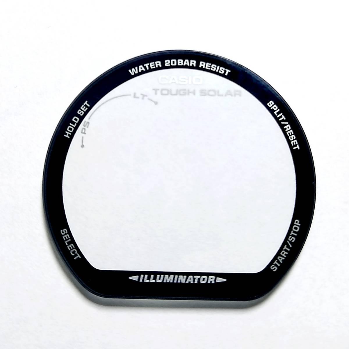 Vidro Mineral  Casio G-shock  GR-8900A-1   - E-Presentes