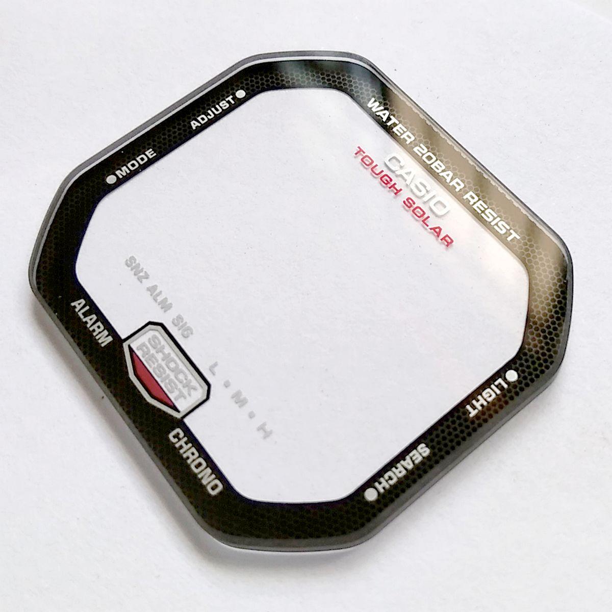 Vidro Mineral Original Casio G-shock GX-56-1b  - E-Presentes