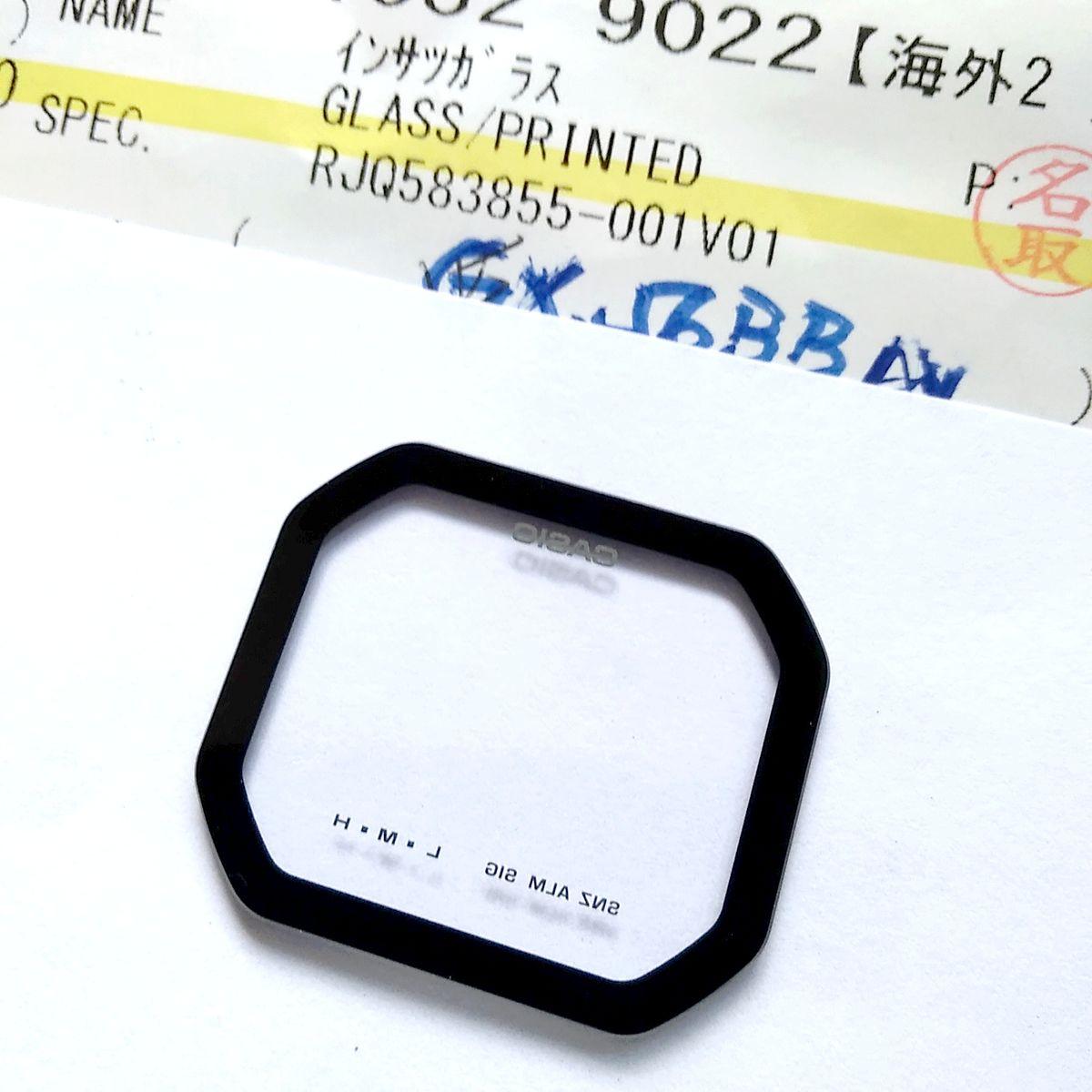 Vidro Mineral Original Casio G-shock GX-56BB-1  - E-Presentes