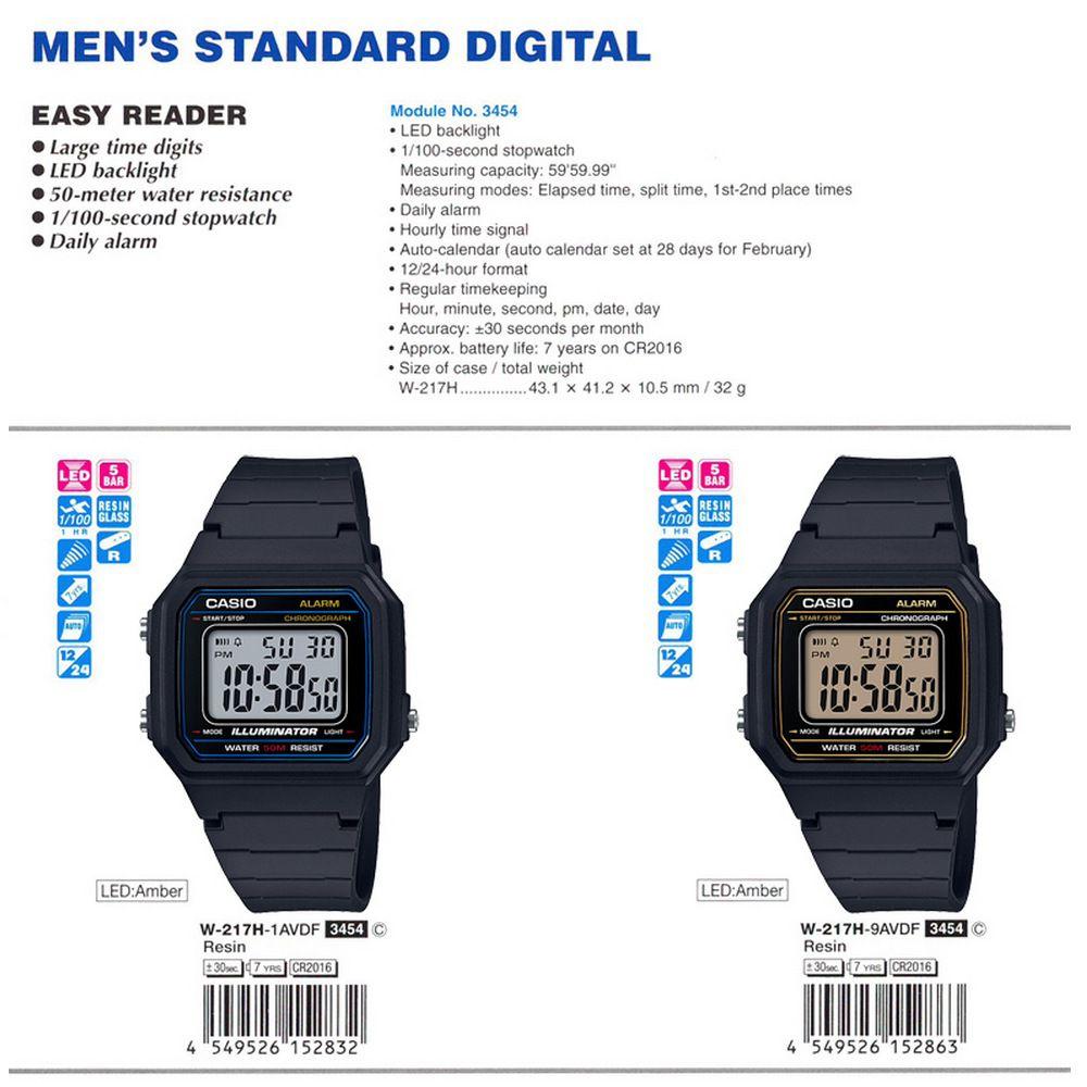 W-217H-1AV Relógio Casio Digital Preto 41mm largura wr50 luz  - E-Presentes