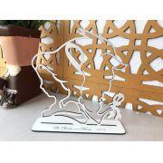 Ref. 049 - Topo de Bolo MDF Branco Noivos 15cm Casamento A Bela e a Fera Silhueta