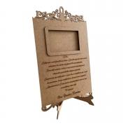 Ref. 300 - Porta Retrato com Frase para Pai - Casamento MDF Cru