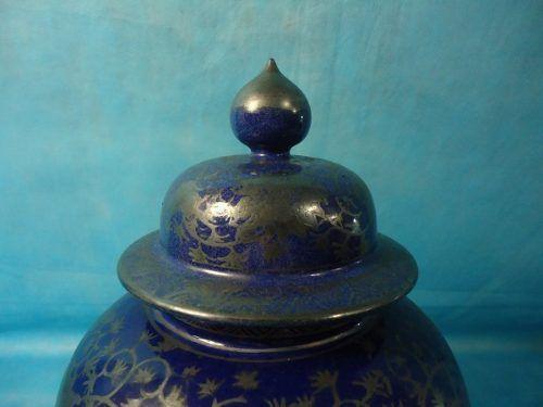 Antigo Vaso Potiche Oriental Em Vidro Com Pintura Em Prata